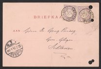 Postcard from Jacobus H. van 't Hoff to Georg Bredig, March 1894